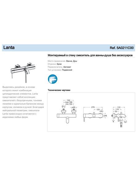 5A0211C00 Смеситель однорычажный Roca Lanta подвесной