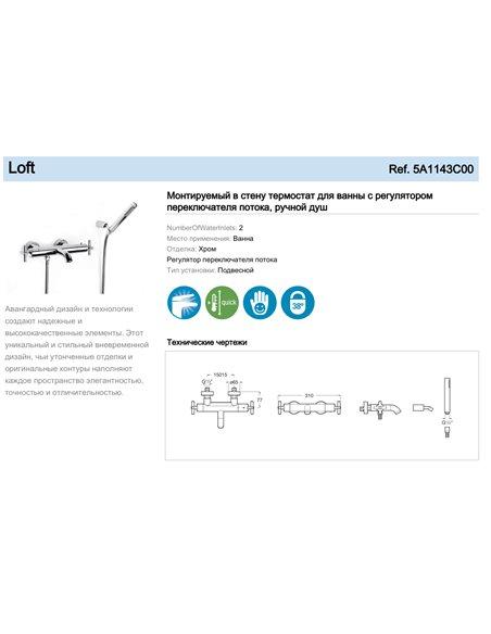 5A1143C00 Смеситель термостатический Roca Loft подвесной