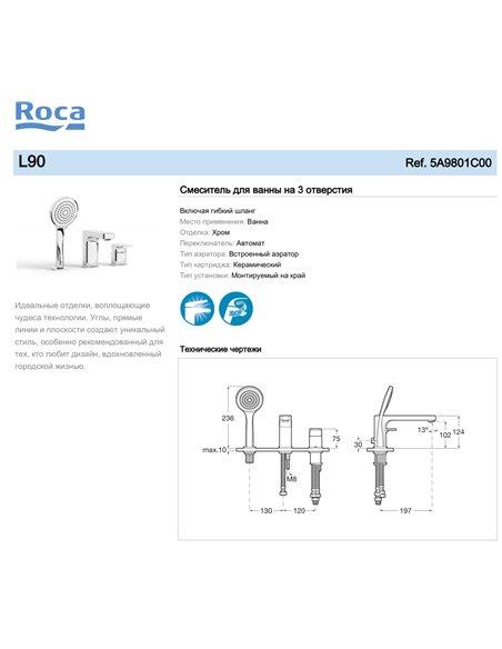 5A9801C00 Смеситель однорычажный Roca L90 на борт