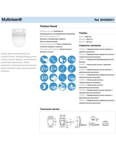 804006001 Multiclean Roca Premium Round