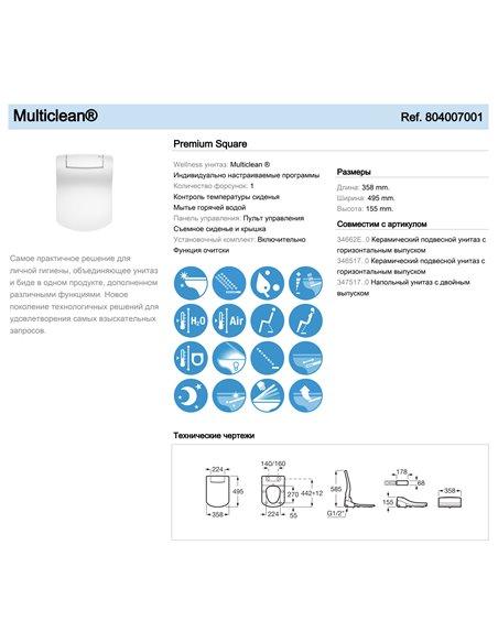 804007001 Multiclean Roca Premium Square