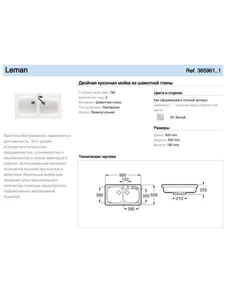 A365961001 Мойка кухонная шамотная двойная Roca Leman (900 мм)