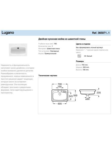 A365971001 Мойка кухонная шамотная одинарная Roca Lugano (700 мм)