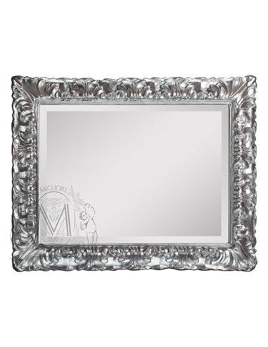 ML.COM-70.801.AG Зеркало-шкаф CDB (Серебро)