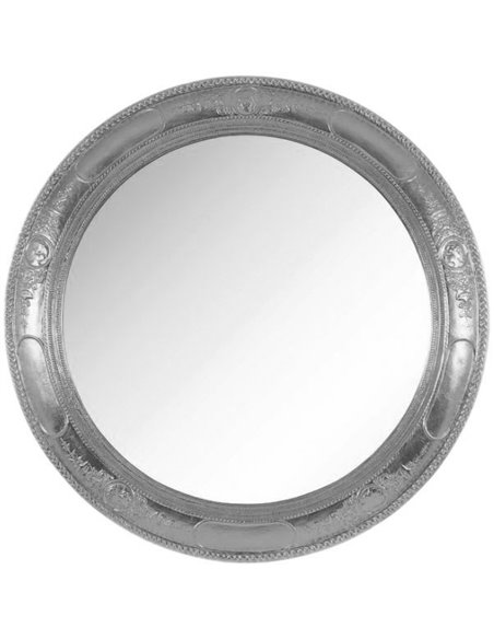 26531 Зеркало CDB круглое (Серебро)