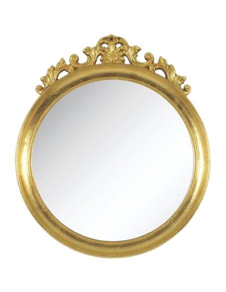 26533 Зеркало CDB круглое (Серебро)